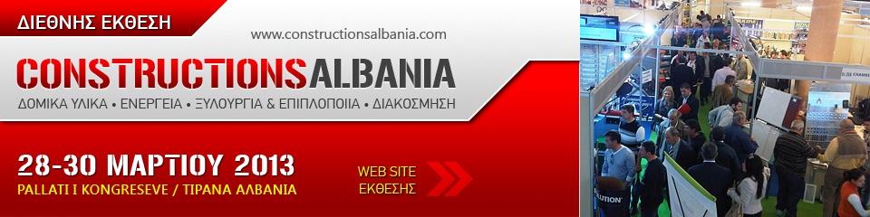 konference_construction_albania_2013