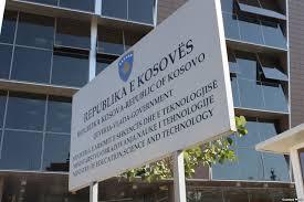 ministria_asimit_shkences_teknologjise_kosove