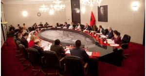 keshilli ministrave qeveria