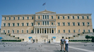 greek parliament parlamenti grek